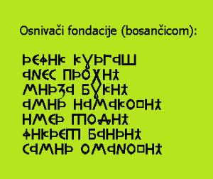 Osnivaci_bs